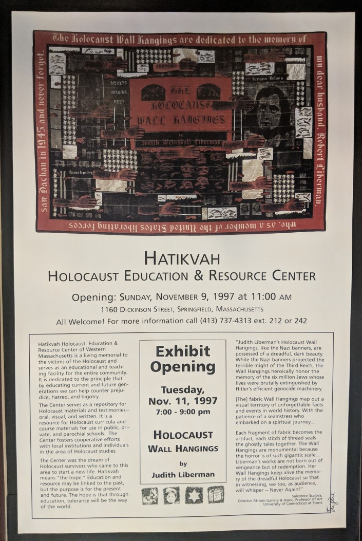hatikvah exhibit